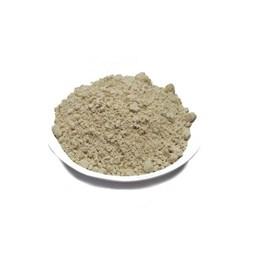Proteína Concentrada de Arroz 80%